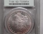 1883-cc-silver-dollar1