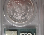 1883-cc-silver-dollar2